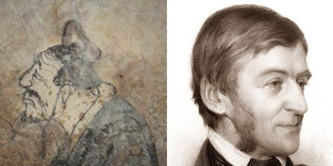 Confucius Emerson